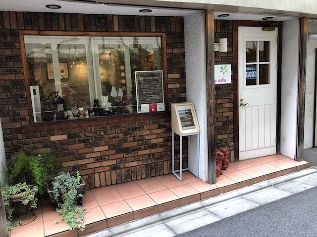 東京・目黒にある猫カフェ、カールアップカフェ(curl up cafe)の外観