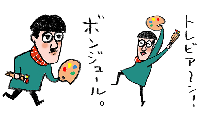 藤田嗣治のスタンプ by LINEスタンプ「フジタ画伯とねこ」