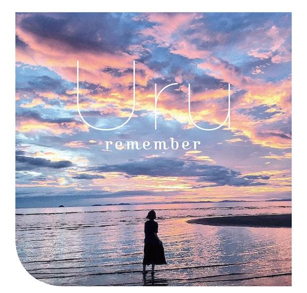 Uruの新曲「remember」通常版のジャケットイメージ