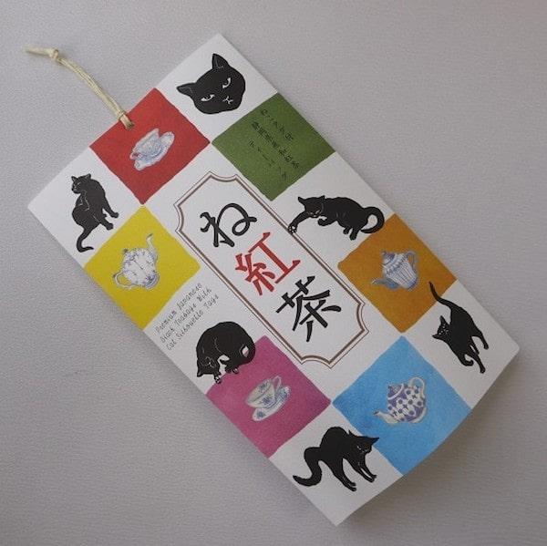 「ね紅茶」のパッケージ写真