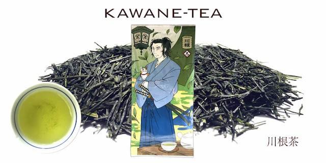 「川根茶」 by 猫茶屋《駿河》