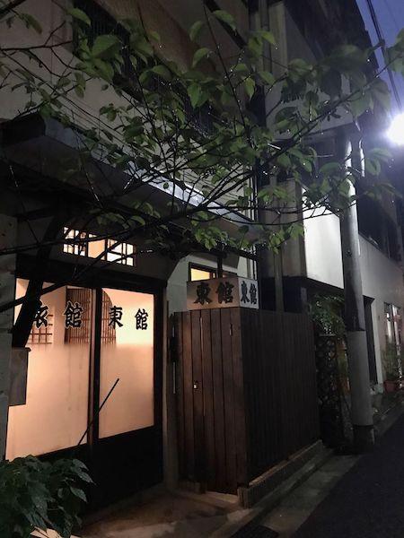 譲渡型保護猫カフェ「ちよだニャンとなるcafe」外観イメージ写真
