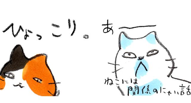 猫のスタンプ by LINEスタンプ「フジタ画伯とねこ」