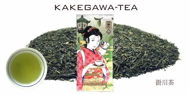 「掛川茶」 by 猫茶屋《駿河》