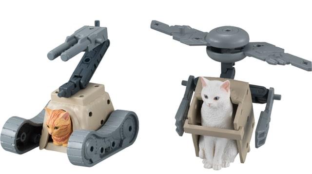 バンダイから発売された玩具「ねこぶそう」
