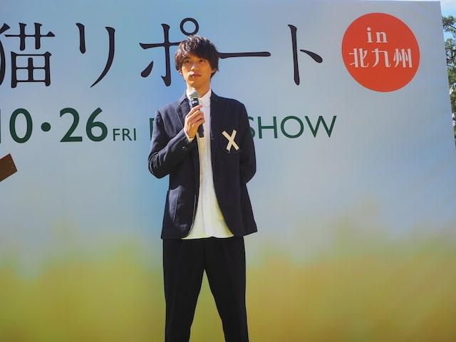 北九州で行われた映画・旅猫リポートの凱旋イベントに登壇する福士蒼汰