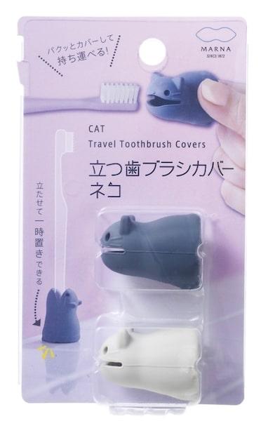 「立つ歯ブラシカバー」ネコの商品パッケージ by マーナ