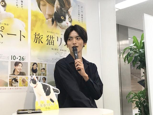 映画・旅猫リポートの告知イベントで質問に答える山本涼介