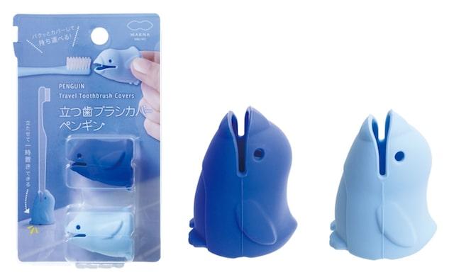 「立つ歯ブラシカバー」ペンギンバージョン