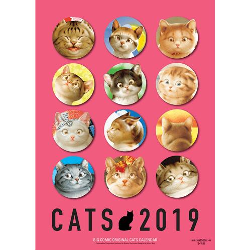 2019年 ビッグコミックオリジナル 村松誠 猫カレンダー
