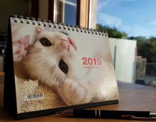 どうぶつ基金のチャリティー猫カレンダー2019