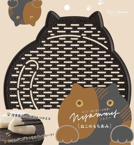 ねこのもちあみ by ネコ型調理小物Nyammy(ニャミー)第3弾