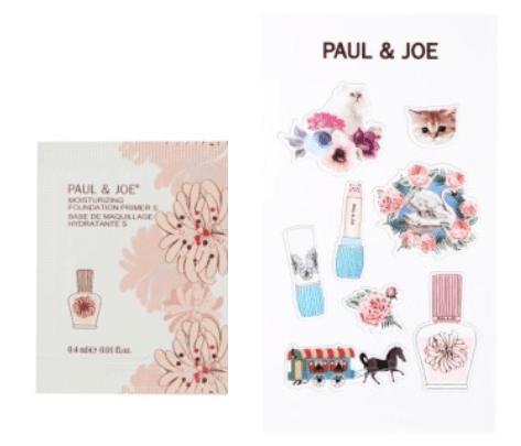 PAUL & JOE Neko Caféの来場者プレゼントイメージ