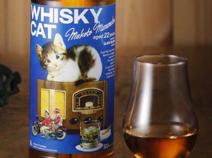 限定115本!村松誠さんの描く「猫ラベルウイスキー」が発売されるニャ