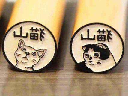 愛猫の写真をイラスト化!自分だけの猫ハンコを作れる「うちのこ ねこずかん」