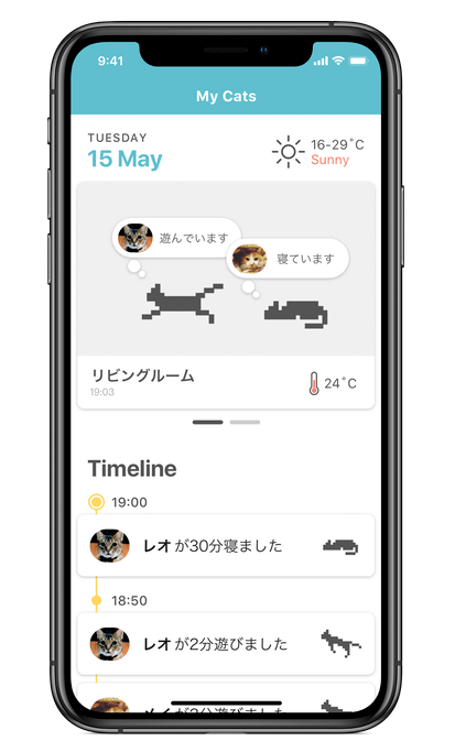 「Catlog(キャトログ)のアプリ画面イメージ