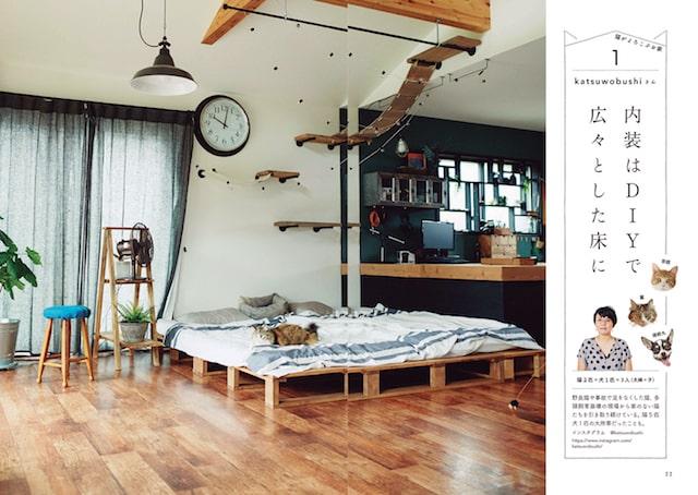 床掃除しやすい部屋のイメージ by 猫がよろこぶ掃除・片づけ