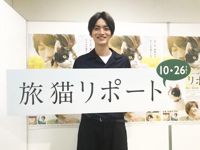 東武百貨店池袋店の旅猫リポート告知イベントに出席する山本涼介