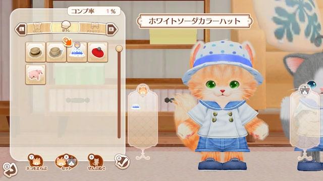 アイテムを購入してネコにプレゼントする様子 by ゲーム「ネコ・トモ」