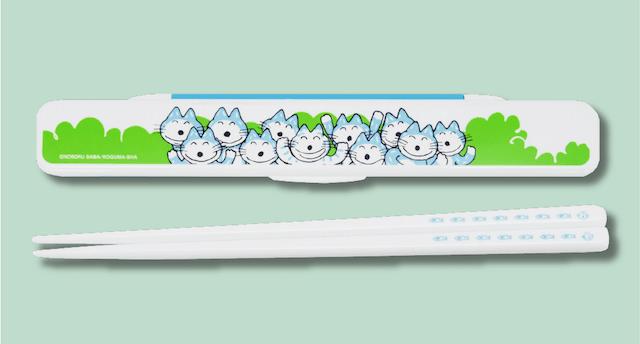 お箸&お箸箱セット by 11ぴきのねこ