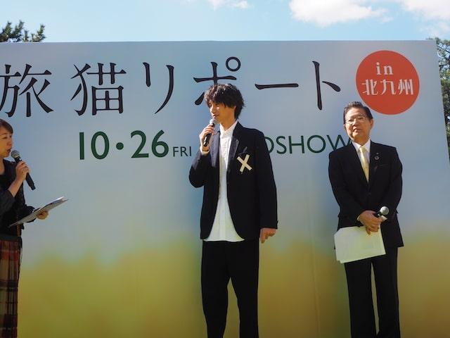 旅猫リポートの凱旋イベントに登壇する福士蒼汰 in 小倉城