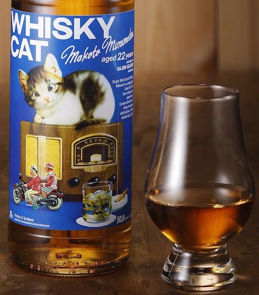 村松誠さんの猫イラストをラベルに採用したウイスキー
