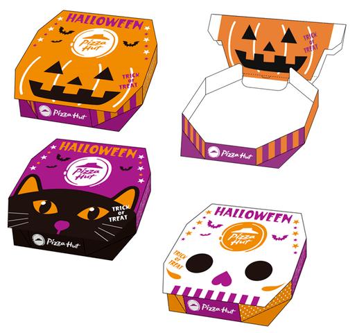 ピザキャットのハロウィンデザインBOX「ジャック・オー・ランタン」「クロネコ」「ガイコツ」3種のデザイン