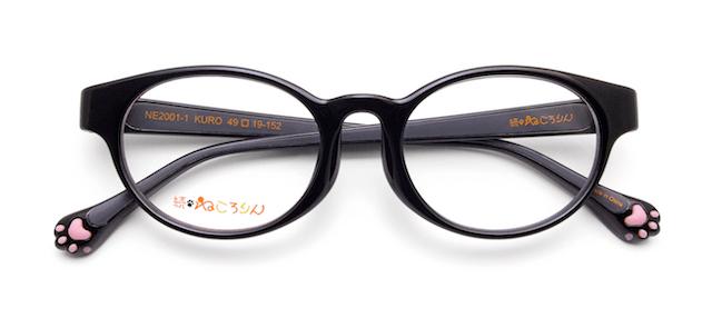 メガネ「続・ねころりん」NE-2001-1 KURO