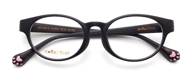 メガネ「続・ねころりん」NE-2001-2 KURO
