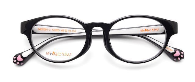 メガネ「続・ねころりん」NE-2001-3 KURO