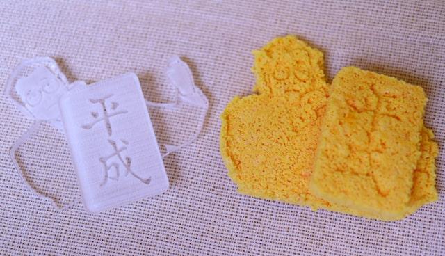 平成おじさんクッキー型 by Elan's Cookie Stamp