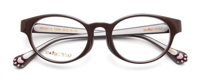 メガネ「続・ねころりん」NE-2001-4 TORA