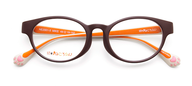 メガネ「続・ねころりん」NE-2001-5 MIKE