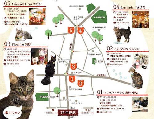 ねこまつりat中野の参加店舗マップ