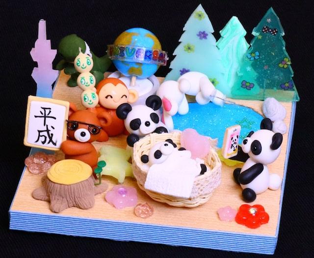 パンダのシャンシャン by おり姫