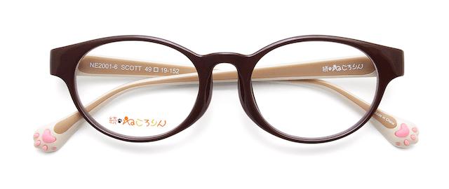 メガネ「続・ねころりん」NE-2001-6 SCOTT