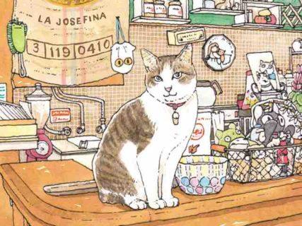 俯瞰図も収録!看板猫がいる店25軒を集めたイラストブック「東京猫びより散歩」
