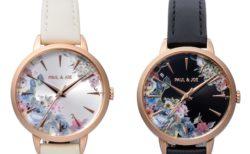 文字盤にこっそり潜むネコ♪ PAUL & JOEから新作の腕時計が登場するニャ