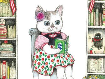 舞台は不思議な本屋さん♪ ヒグチユウコさんの最新作「ほんやのねこ」が刊行