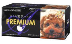 愛猫&愛犬がマスクのパッケージになるチャンス!「パケわんにゃん総選挙」開催中