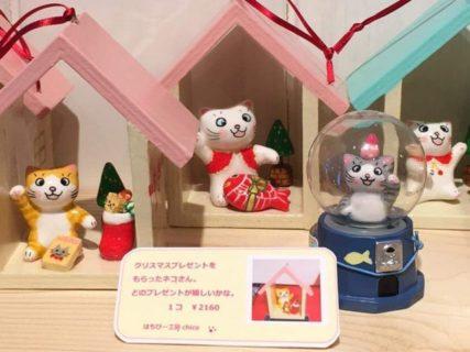 逗子の猫雑貨店プチネコル、人気のライフルペーパーなどクリスマス向けのアイテムを大量入荷