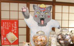 入場無料ニャ!泣く子はいねが〜でお馴染みの人気マンガ「夜廻り猫」の作品展が開催中