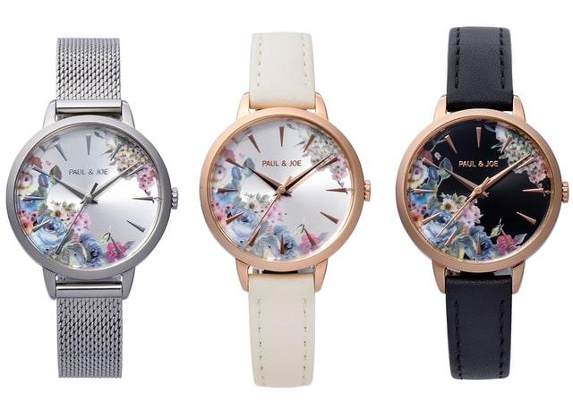 ネコが隠れている腕時計 GYPSY BOUQUET(ジプシーブーケ)全3種