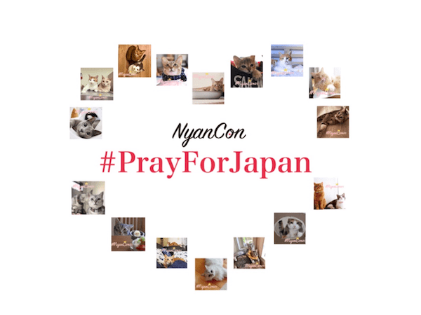 #PrayForJapan from NyanConのイメージロゴ