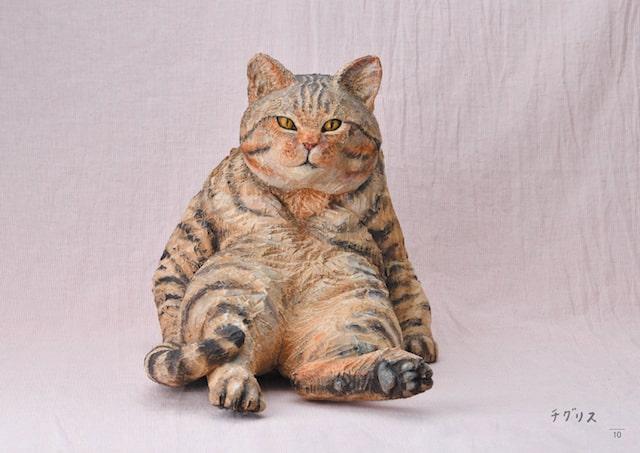 キジトラ猫の木彫り作品 by はしもとみお