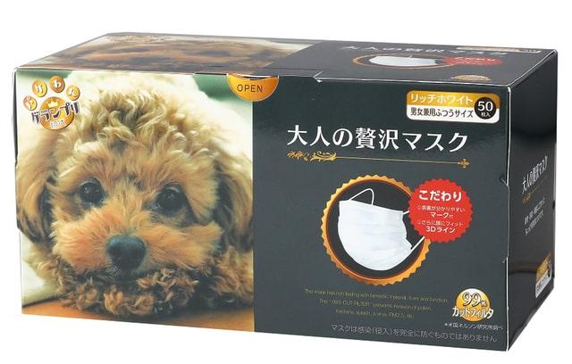 人気のマスク商品「贅沢マスクシリーズ」のパッケージモデルとなる犬猫を募集