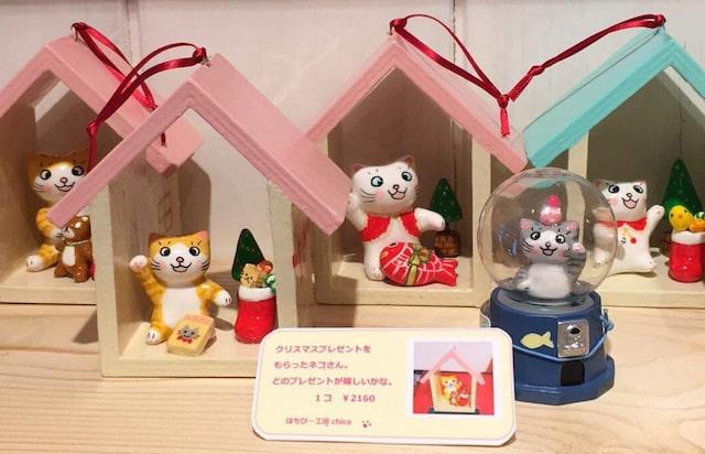 可愛いサンタコスチュームの猫雑貨