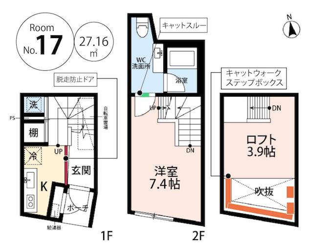猫と共生型のマンション「feel CnB(フィール シーアンビー)」の間取り例