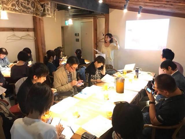 ミニ講座の開催風景 in 猫端会議