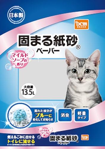 「DCMブランド 固まる紙砂 ペーパー」の商品パッケージ